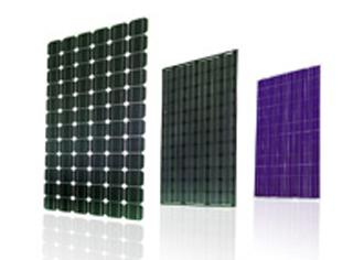 6 Upsolar panels 330 236 Χρώμα στα φωτοβολταϊκά πλαίσια