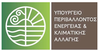 53 ypeka 330x170 Αλλαγή ρυθμών από το υπουργείο περιβάλλοντος απαιτεί ο Πρωθυπουργός