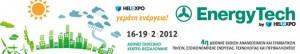 EnergyTech:4η διεθνής έκθεση ανανεώσιμων πηγών ενέργειας