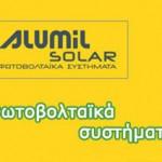 Πιστοποίηση εγκαταστατών από την Αlumil Solar