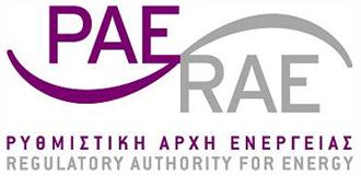 47 rae 330x1603 ΡΑΕ: Τέλη ασφάλειας εφοδιασμού στους καταναλωτές φυσικού αερίου