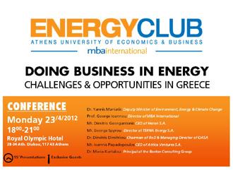 62 energyclub 330x248 Ημερίδα από το Οικονομικό Πανεπιστήμιο Αθηνών «Ενέργεια & Επιχειρηματικότητα»