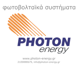 Photon Energy