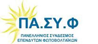 90 pasyf 330x150 Λεξικό των ελληνικών δομικών φορέων ενέργειας