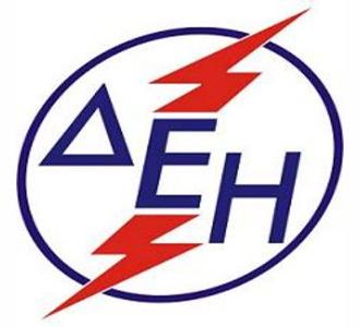 92 DEH 330x300 Λεξικό των ελληνικών δομικών φορέων ενέργειας
