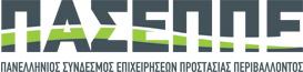 paseppe ΠΑΣΕΠΠΕ: H έκτακτη εισφορά στα φωτοβολταϊκά και τις υπόλοιπες ΑΠΕ καταστροφική για την επιχειρηματικότητα στην Ελλάδα