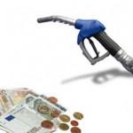Φθηνότερο έως 25 λεπτά το λίτρο φέτος το πετρέλαιο θέρμανσης