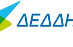 Ανακοίνωση του ΔΕΔΔΗΕ για την υποβολή Δήλωσης Τεχνικοοικονομικών Στοιχείων Φωτοβολταϊκών Σταθμών