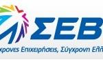 Το ελληνικό κράτος χρεοκόπησε και δεν μπορεί πια να εγγυηθεί την ανάπτυξη, ανάπτυξη μπορεί να προέλθει σήμερα μόνο από τον ιδιωτικό τομέα