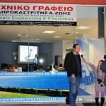 Ημερίδα ενημέρωσης SOLAR FRONTIER από την Olympic Engineering & Consulting
