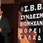 ΣΒΒΕ: Έκκληση για άμεση αποτροπή της μείωσης των τιμών πώλησης ηλεκτρικής ενέργειας από φωτοβολταϊκά
