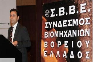sbee ΣΒΒΕ: Έκκληση για άμεση αποτροπή της μείωσης των τιμών πώλησης ηλεκτρικής ενέργειας από φωτοβολταϊκά