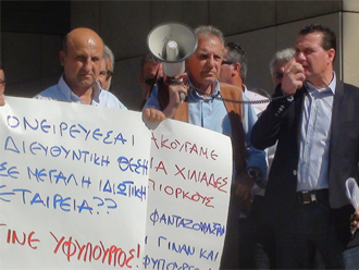 agrotes Ξεχείλισε η οργή των «φωτοβολταϊκών» αγροτών στο ΥΠΕΚΑ