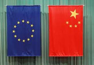 ee Απειλή εμπορικού πολέμου ανάμεσα σε Κίνα και ΕΕ