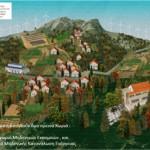 """Στο πρόγραμμα """"Πράσινες Αγροτικές και Νησιωτικές Κοινότητες"""" ο δήμος Σητείας"""