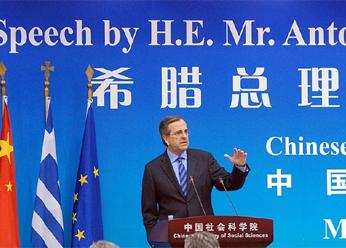 samaras2 Αντ. Σαμαράς: Η Ελλάδα να γίνει πύλη της Κίνας στην Ευρώπη
