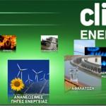"""Διεθνής Έκθεση """"Climatherm – Energy 2014"""" 6 – 9 Μαρτίου 2014 Εκθεσιακό Κέντρο Metropolitan Expo Διεθνής Αερολιμένας Αθηνών «Ελ. Βενιζέλος»"""