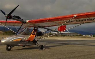 aeroplano Διαθέσιμο στην αγορά το ηλεκτροκίνητο αεροσκάφος των 35.000 ευρώ