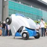 Armadillo-T: Ηλεκτροκίνητο αυτοκίνητο που... «διπλώνεται»