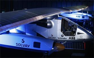 Solar Impulse Αποκαλυπτήρια για το ηλιακό αεροσκάφος Solar Impulse 2