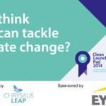 Συμμετοχή στον μεγαλύτερο ευρωπαϊκό διαγωνισμό επιχειρηματικών ιδεών στον τομέα της πράσινης τεχνολογίας