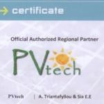 Πιστοποίηση PVtech ως Official Authorized Regional Partner της aleo