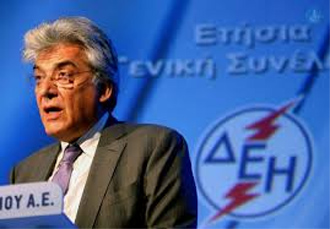 zerbos Δήλωση του Προέδρου και Διευθύνοντος Συμβούλου της ΔΕΗ